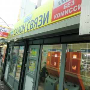 Тоговые площади в метро в аренду